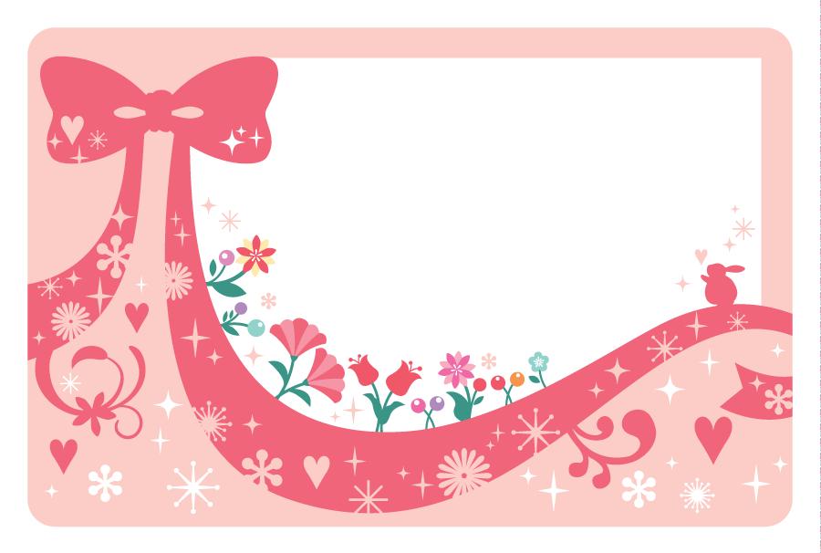フリーイラスト リボンと花のメッセージカード