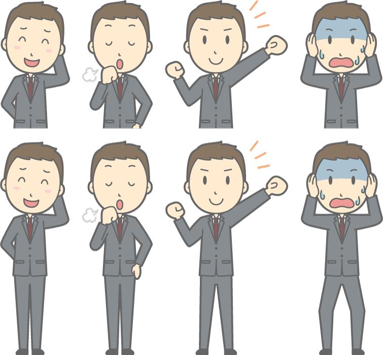 フリーイラスト 照れるなどの8種類のビジネスマンのセット