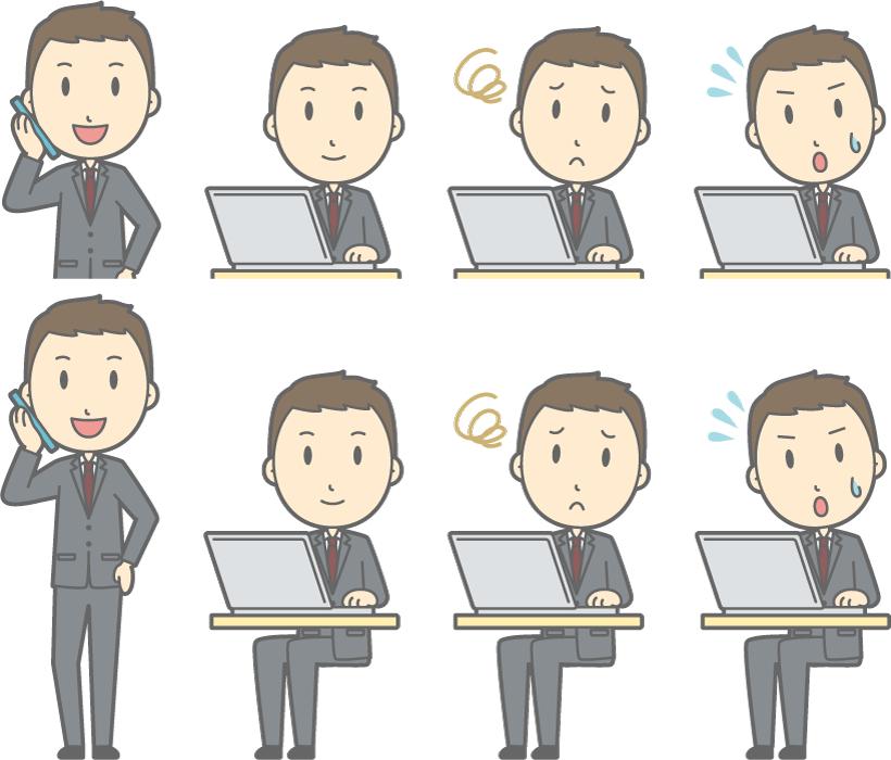 フリーイラスト パソコンを使うなどの8種類のビジネスマンのセット