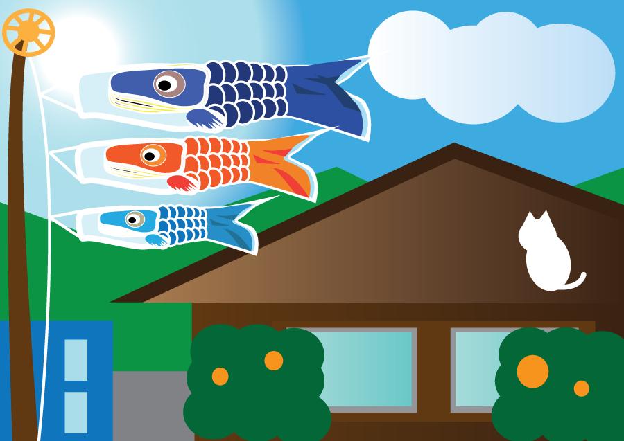 フリーイラスト 屋根より高い鯉のぼりと猫