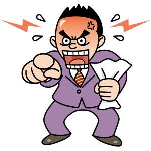 フリーイラスト, ベクター画像, EPS, 人物, 中年男性, 仕事, 職業, サラリーマン, 上司, ハラスメント, パワーハラスメント, 怒る, 指差す, ブラック企業, ビジネス