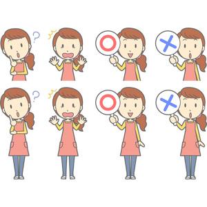 フリーイラスト, ベクター画像, AI, 人物, 女性, 女性(00188), 主婦, 母親(お母さん), エプロン, 分からない, 驚く, マルバツ札, マル印, バツ印, 正解, 間違い, 首を傾げる