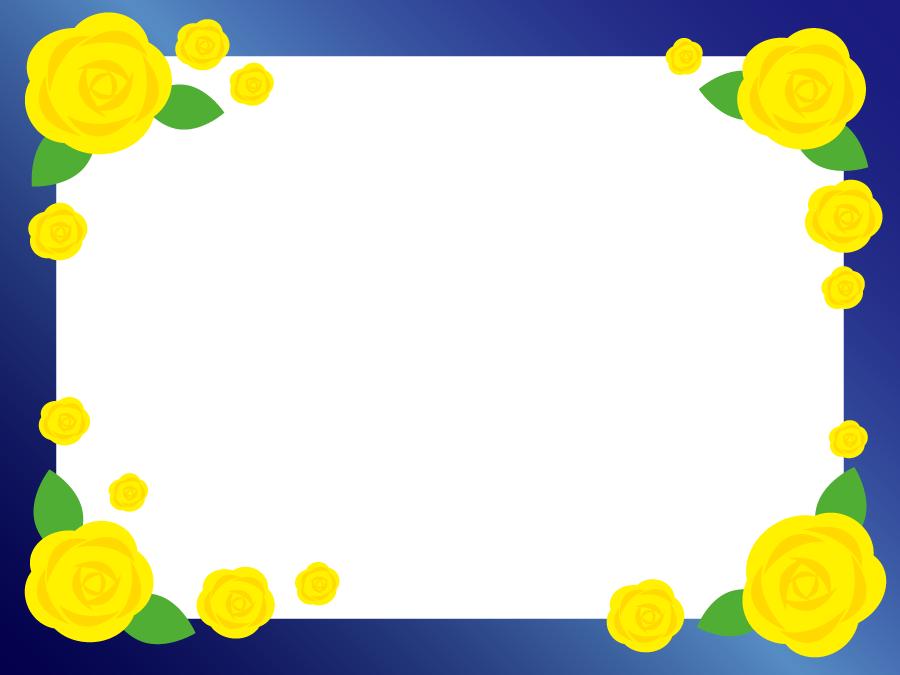 フリーイラスト 黄色の薔薇の父の日の飾り枠