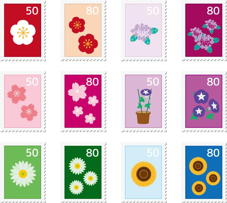 フリーイラスト 12種類の花の切手のセット