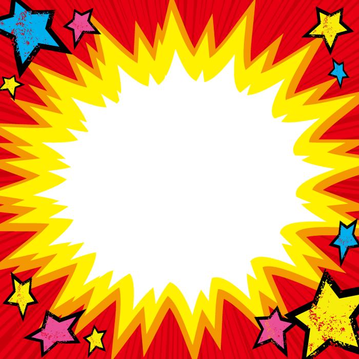 フリーイラスト 爆発と星の背景