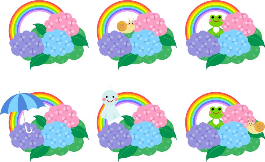 フリーイラスト 6種類の紫陽花と虹のセット