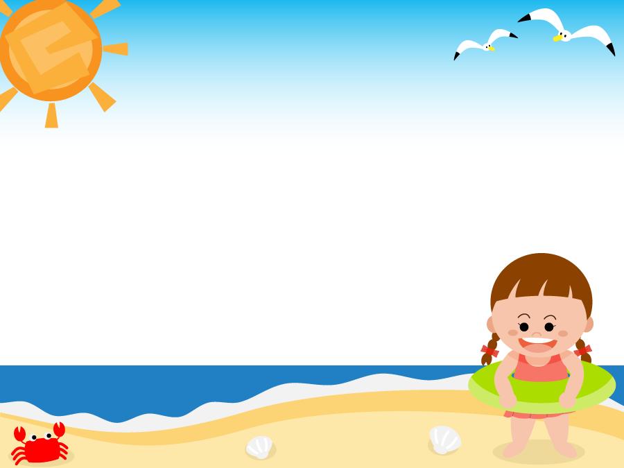 フリーイラスト 夏の海と海水浴に来た女の子