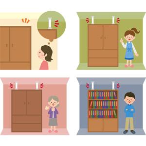 フリーイラスト, ベクター画像, AI, 防災グッズ, 地震, 突っ張り棒, 家具, 箪笥, 本棚