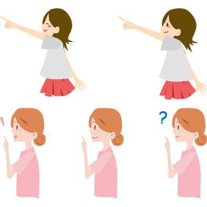 フリーイラスト, ベクター画像, EPS, 人物, 女性, 少女, 指差す, 左上を指す, 横顔, よく分からない, 気が付く