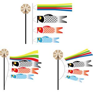 フリーイラスト, ベクター画像, AI, 年中行事, 端午(菖蒲の節句), こどもの日, 5月, こいのぼり(鯉のぼり)