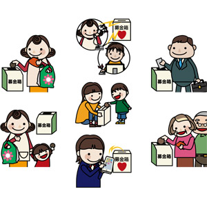 フリーイラスト, ベクター画像, AI, 人物, 募金, 寄付, お金, 主婦, サラリーマン, 親子, 老人, 高校生, スマートフォン(スマホ), 子供
