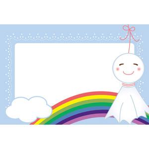 フリーイラスト, ベクター画像, AI, 背景, メッセージカード, フレーム, 囲みフレーム, 梅雨, 6月, てるてる坊主, 虹