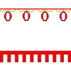 フリーイラスト, ベクター画像, AI, 背景, フレーム, 上下フレーム, 夏, お祭り, 夏祭り, 盆踊り, やぐら, 提灯, 紅白幕, 年中行事, 8月