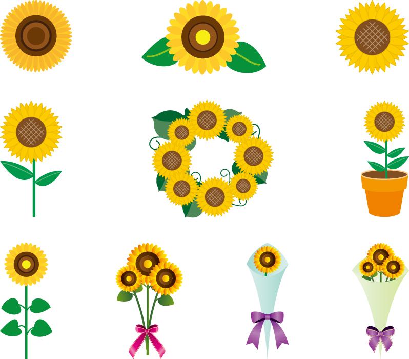 フリーイラスト 10種類のひまわりの花のセット