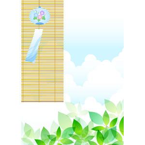 フリーイラスト, ベクター画像, AI, 背景, 夏, すだれ, 風鈴, 積乱雲(入道雲), 葉っぱ, 新緑