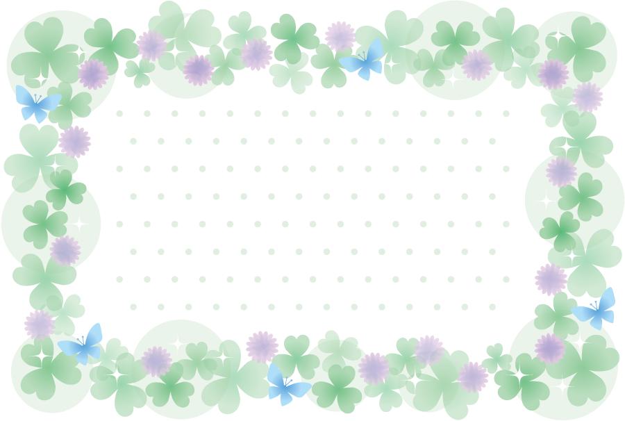 フリーイラスト クローバーと蝶の飾り枠