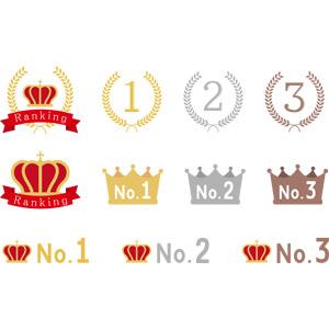 フリーイラスト, ベクター画像, AI, 賞, 一位(優勝), 二位, 三位, 月桂冠, 王冠(クラウン)
