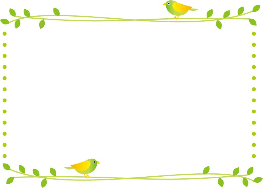 フリーイラスト 鳥と植物の囲みフレーム
