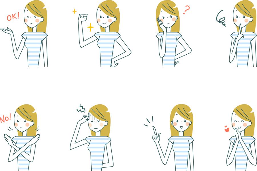 フリーイラスト ガッツポーズするなどの8種類の女性のセット