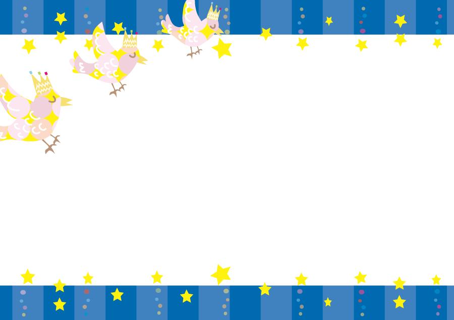 フリーイラスト 三匹の鳥と星の飾り枠