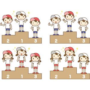 フリーイラスト, ベクター画像, AI, 年中行事, 運動会(体育祭), 10月, 一位(優勝), 二位, 三位, 表彰台, 人物, 子供, 女の子, 男の子, 体操服(体操着), 紅白帽(赤白帽), 賞