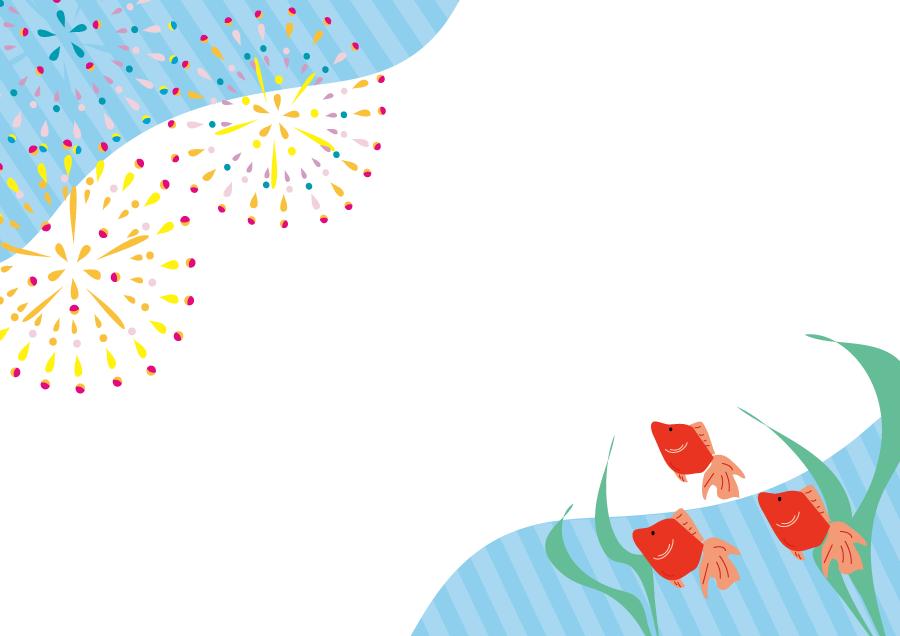 フリーイラスト 金魚と打ち上げ花火の飾り枠