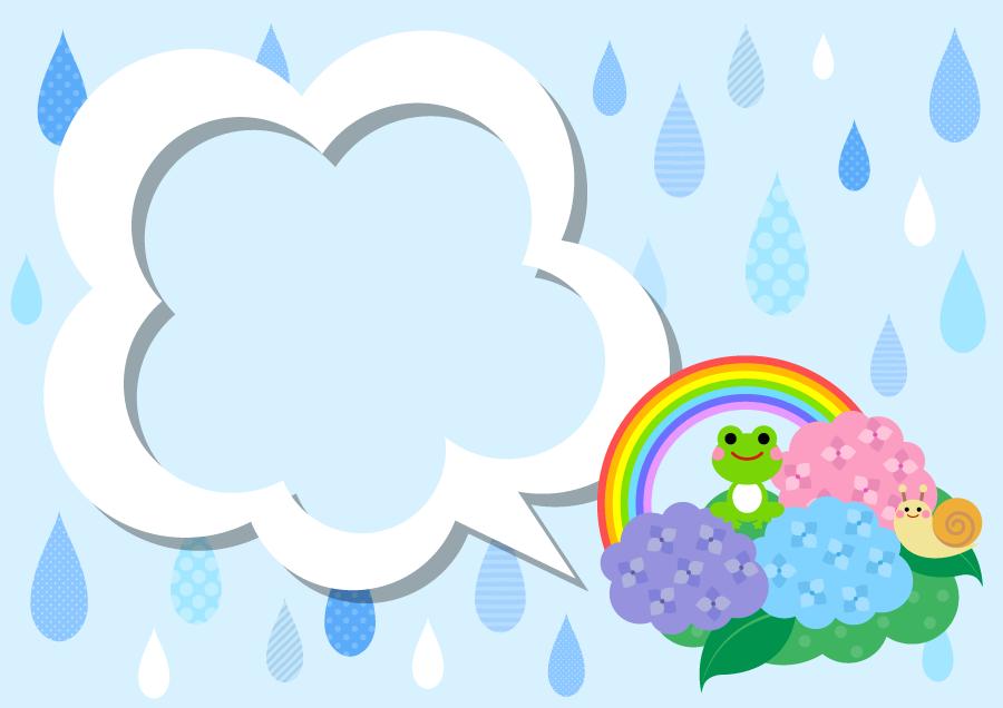 フリーイラスト 雨とあじさいの花と吹き出しの背景