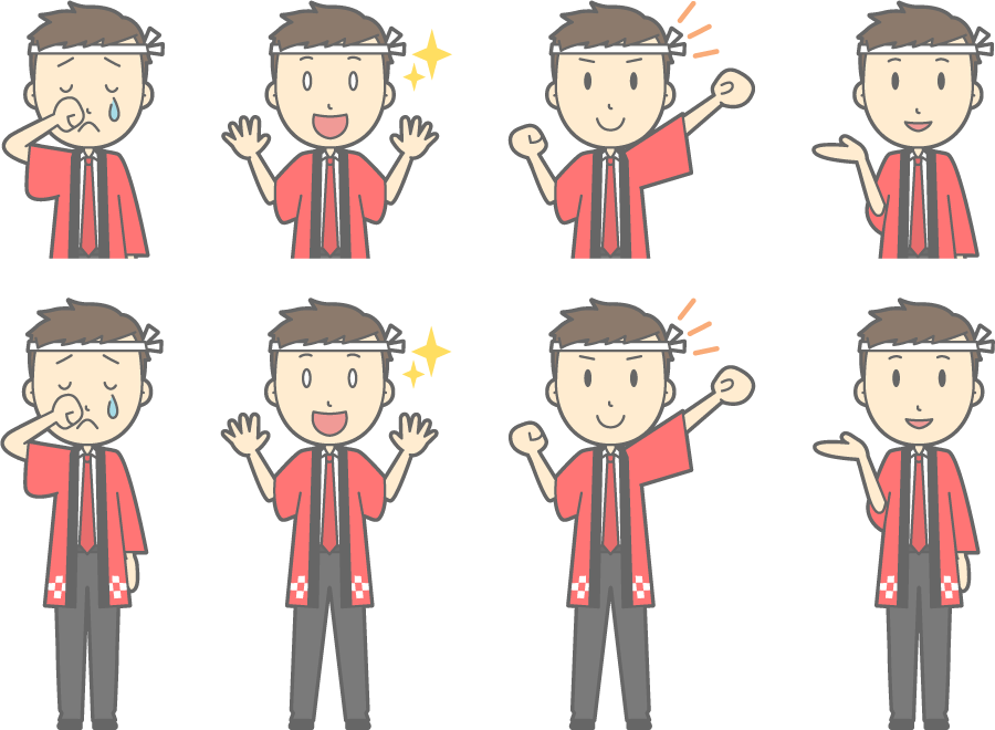 フリーイラスト 泣くなどの8種類の法被姿の販売員のセット