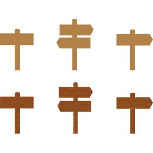フリーイラスト, ベクター画像, AI, 道標(道しるべ), 看板, 木材