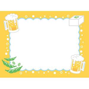 フリーイラスト, ベクター画像, EPS, 背景, フレーム, 囲みフレーム, 飲み物(飲料), お酒, ビール, ビールジョッキ, 冷奴(冷や奴), 枝豆(えだまめ)