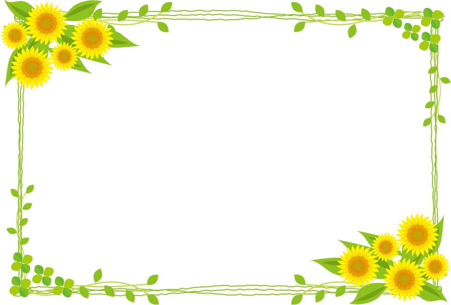 フリーイラスト 向日葵と四葉のクローバーのフレーム