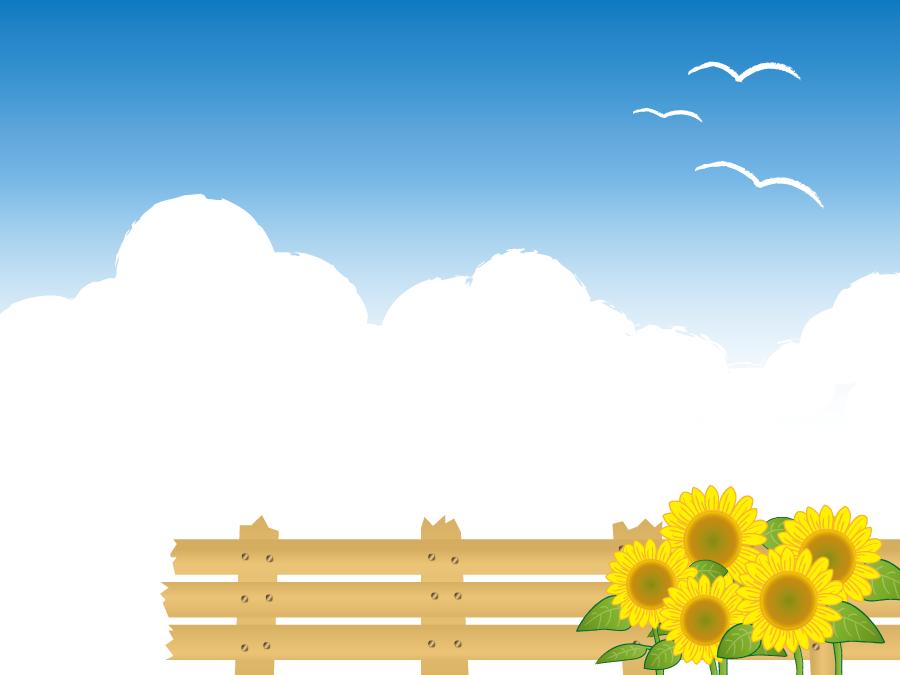 フリーイラスト ヒマワリと柵と夏の空の背景