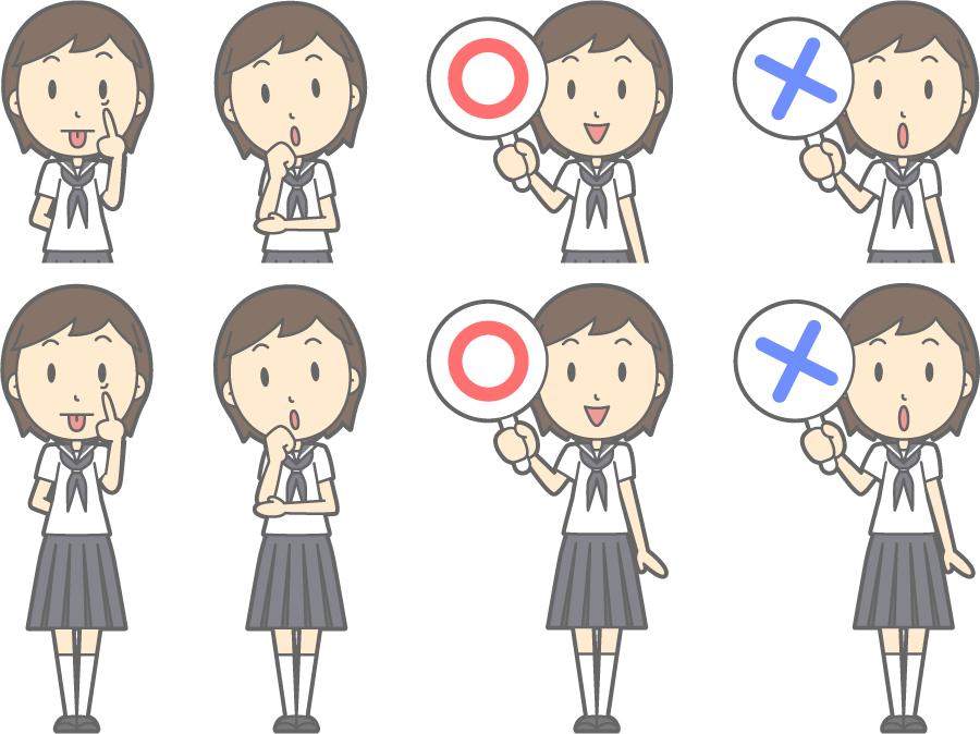 フリーイラスト マルバツ札を上げるなどの8種類の夏服の女子中学生のセット
