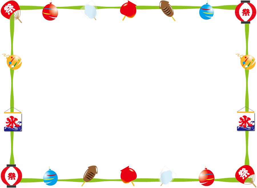 フリーイラスト 夏祭り関連のアイコンのフレーム