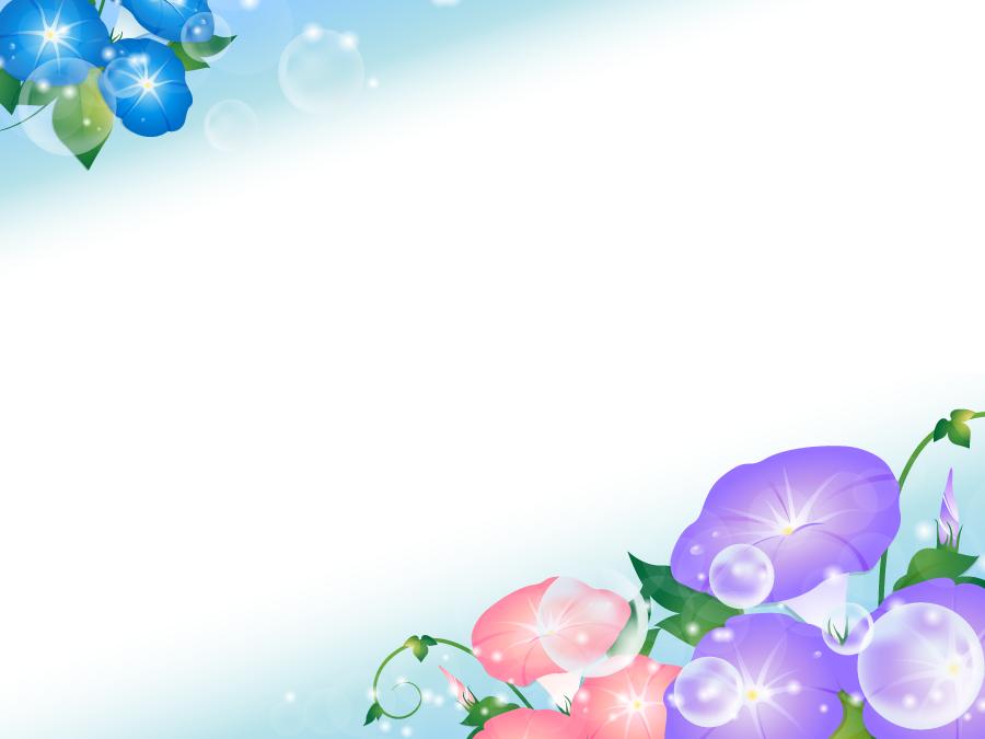 フリーイラスト アサガオの花と玉ボケの飾り枠