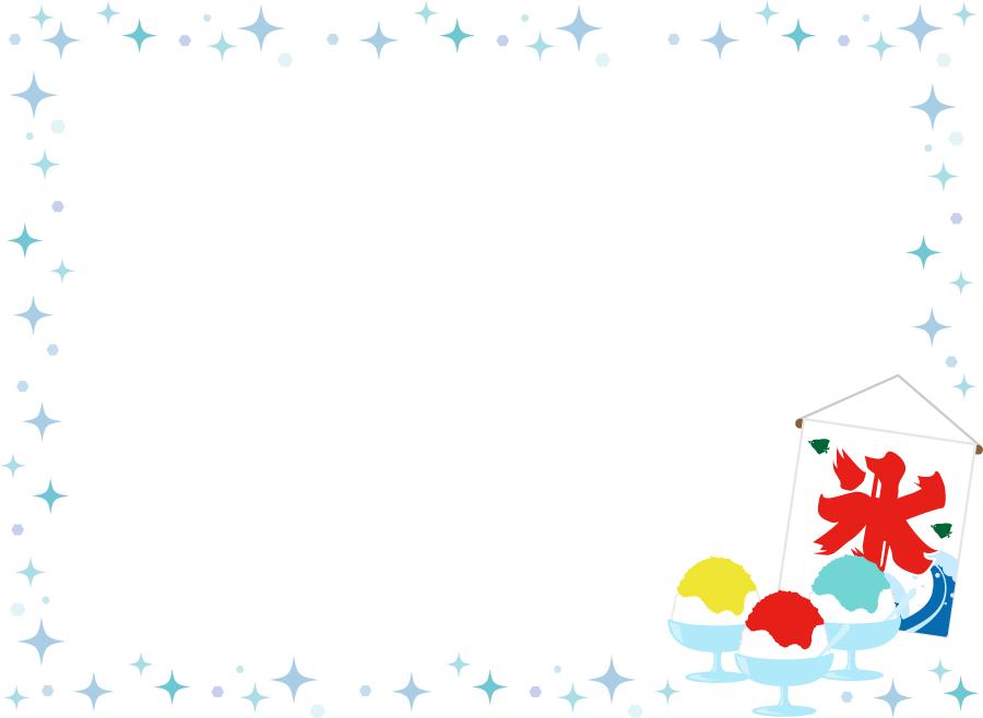 フリーイラスト かき氷と氷旗とキラキラのフレーム