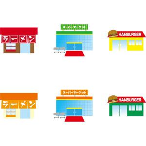 フリーイラスト, ベクター画像, AI, 建造物, 建築物, お店(店舗), スーパーマーケット, ファーストフード, 飲食店, ラーメン, ハンバーガー, ショッピングカート