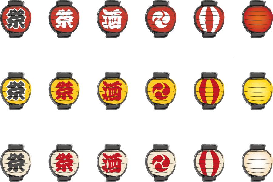 フリーイラスト 赤色と黄色と白色の18種類の提灯のセット