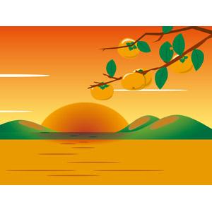 フリーイラスト, ベクター画像, AI, 風景, 夕暮れ(夕方), 夕焼け, 夕日, 日の入り, 食べ物(食料), 果物(フルーツ), 柿(カキ), 秋