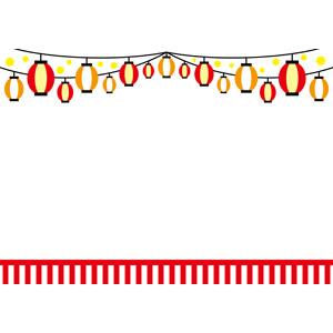 フリーイラスト, ベクター画像, EPS, 背景, フレーム, 上下フレーム, 年中行事, お祭り, 提灯, 紅白幕