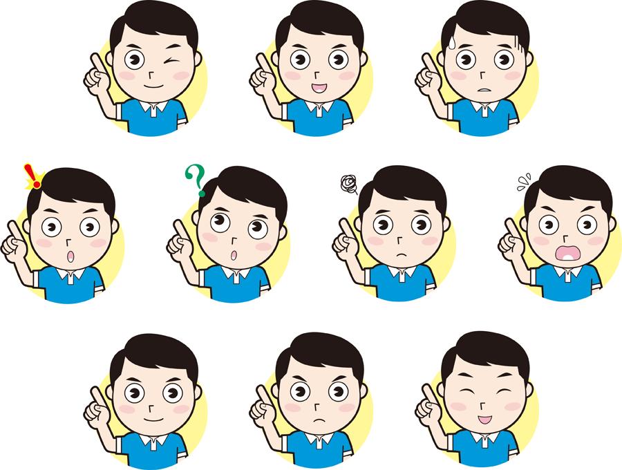 フリーイラスト 10種類の指差す男性のセット
