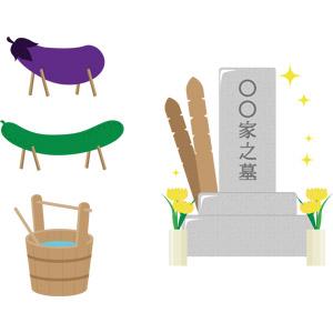 フリーイラスト, ベクター画像, AI, お墓, お墓参り, 手桶, 精霊馬