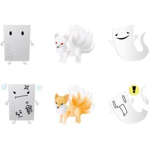 フリーイラスト, ベクター画像, AI, 妖怪, 塗壁(ぬりかべ), 九尾の狐, 一反木綿(いったんもめん)