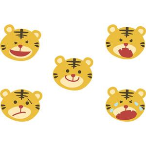 フリーイラスト, ベクター画像, AI, 動物, 哺乳類, 虎(トラ), 動物の顔, 喜ぶ(動物), 怒る(動物), 泣く(動物), 困る(動物)