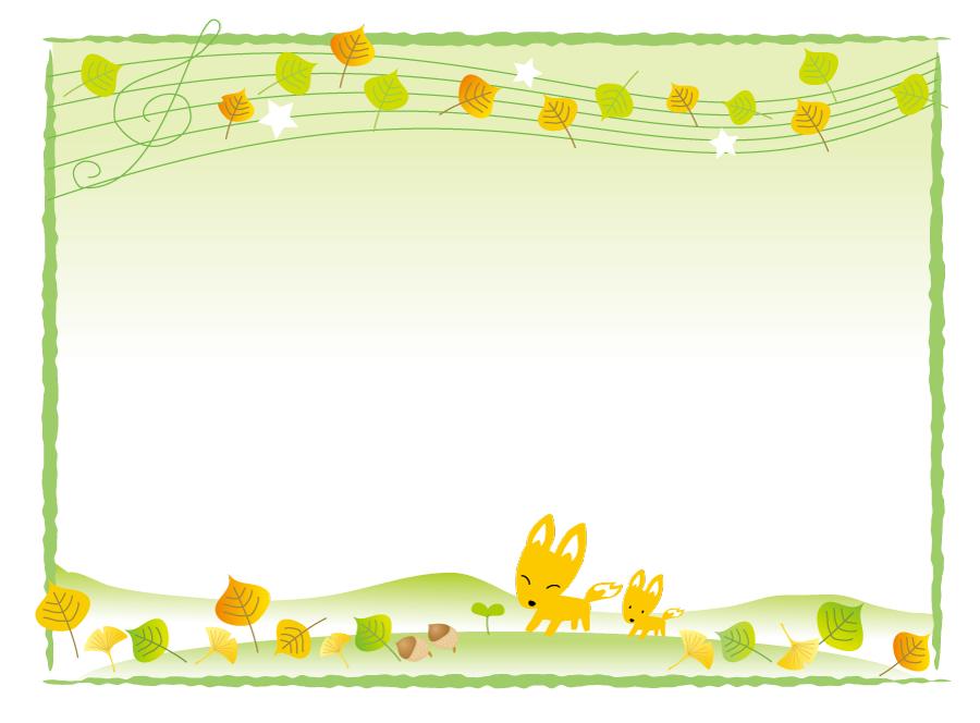 フリーイラスト キツネの親子と落ち葉の飾り枠