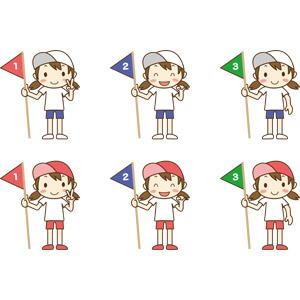 フリーイラスト, ベクター画像, AI, 人物, 子供, 女の子, 年中行事, 運動会(体育祭), 10月, 学校, 学生(生徒), 小学生, 順位旗(等旗), 体操服(体操着), 紅白帽(赤白帽), 一位(優勝), 二位, 三位, 賞