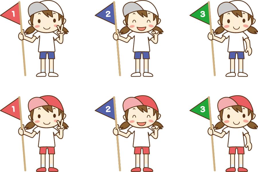 フリーイラスト 運動会の順位旗と女の子のセット