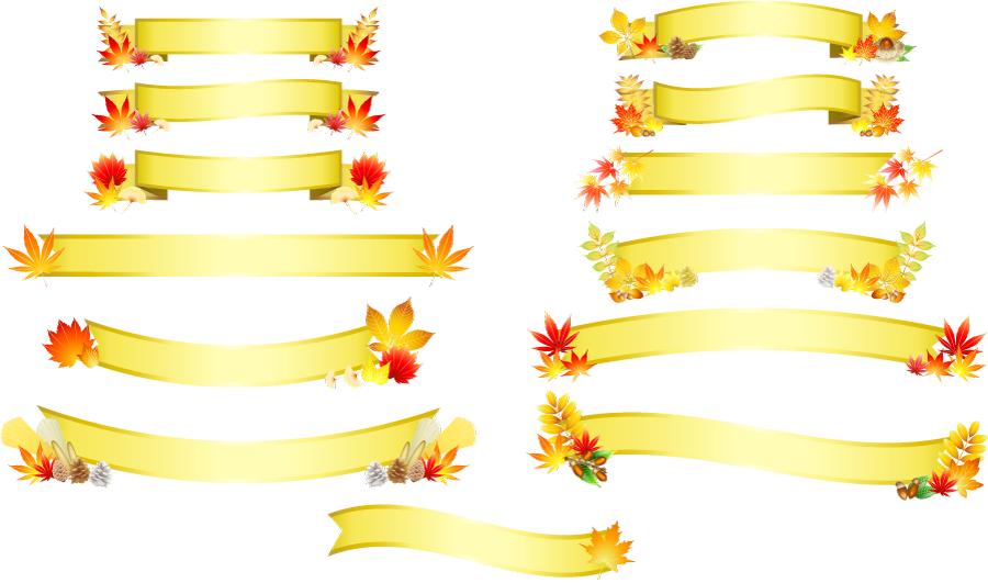 フリーイラスト 金色の帯リボンと秋の飾りのセット