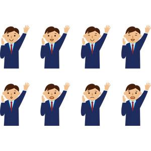 フリーイラスト, ベクター画像, AI, 人物, 男性, 男性(00281), ビジネス, 仕事, 職業, サラリーマン, ビジネスマン, メンズスーツ, 笑う(笑顔), 困る, 呼ぶ, 手を上げる